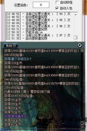 DNF甜甜自动刷图搬砖辅助/破解版v5.8.png