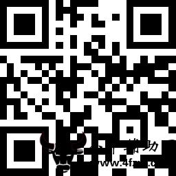 网易绑定手机免费领7天黑胶会员.png