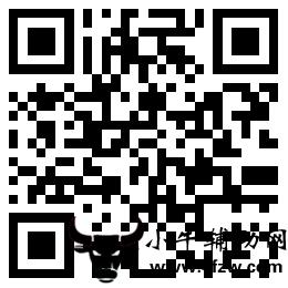 开1年超会点亮QQ靓字图标活动.png