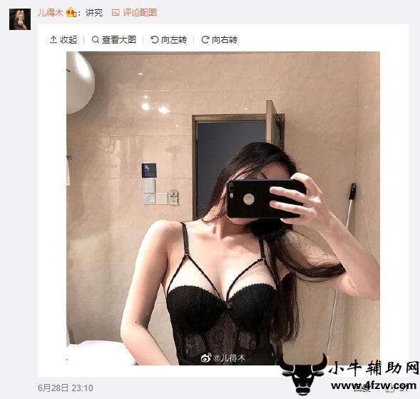 微博第十七届性感内衣大赛