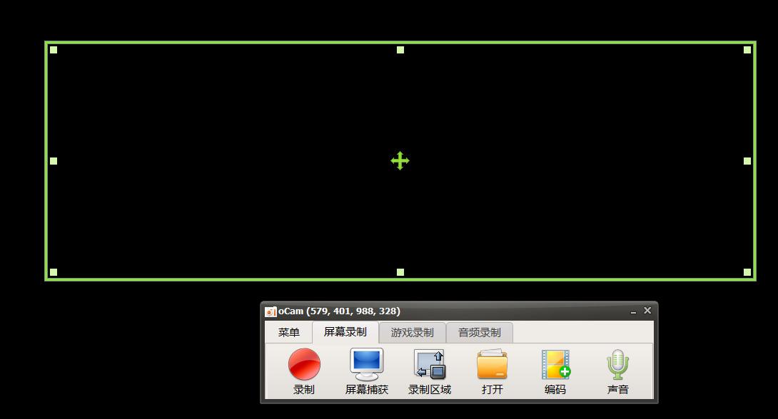 来自韩国的单版屏幕录像机