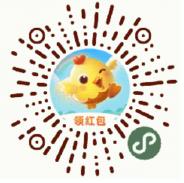 小鸡世界必领0.3元微信红包详情