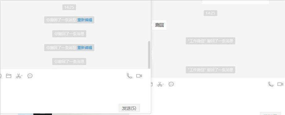 微信PC最新防撤回多开v2.9.5.53