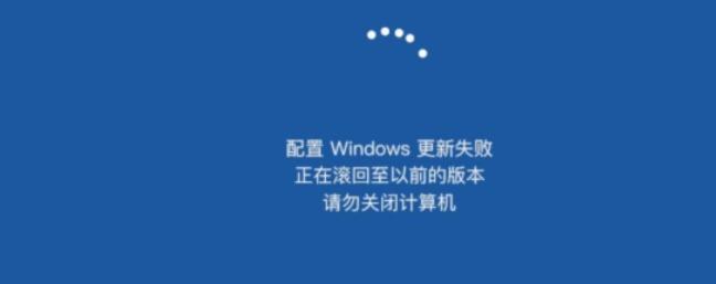只需几秒关闭Win10自动更新