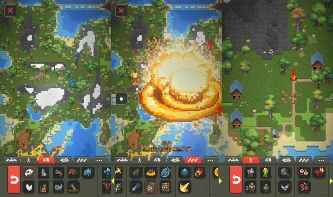 世界盒子模拟沙盒内购游戏版本