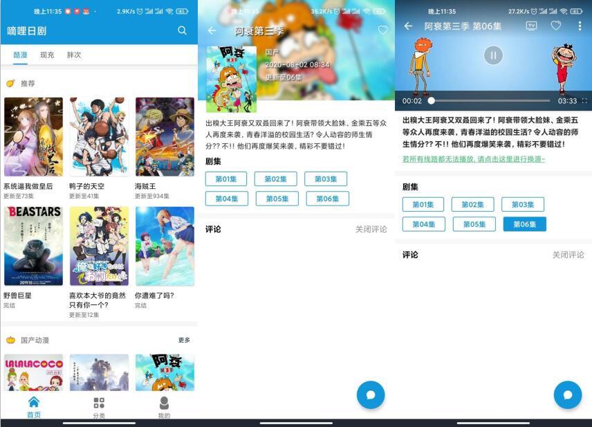 安卓嘀哩日剧绿化版v1.0.4