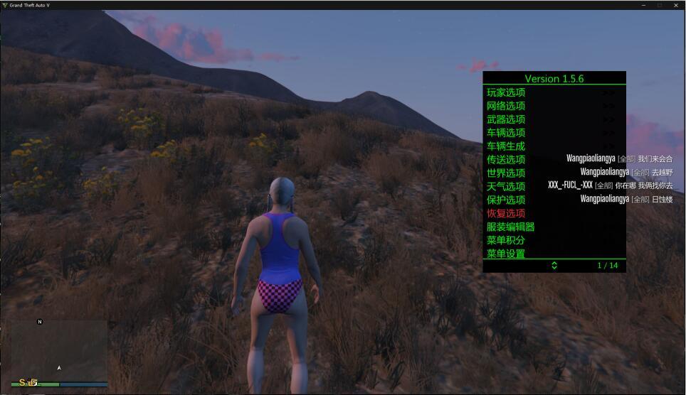 GTA5-Veni1.5.6多功能游戏辅助