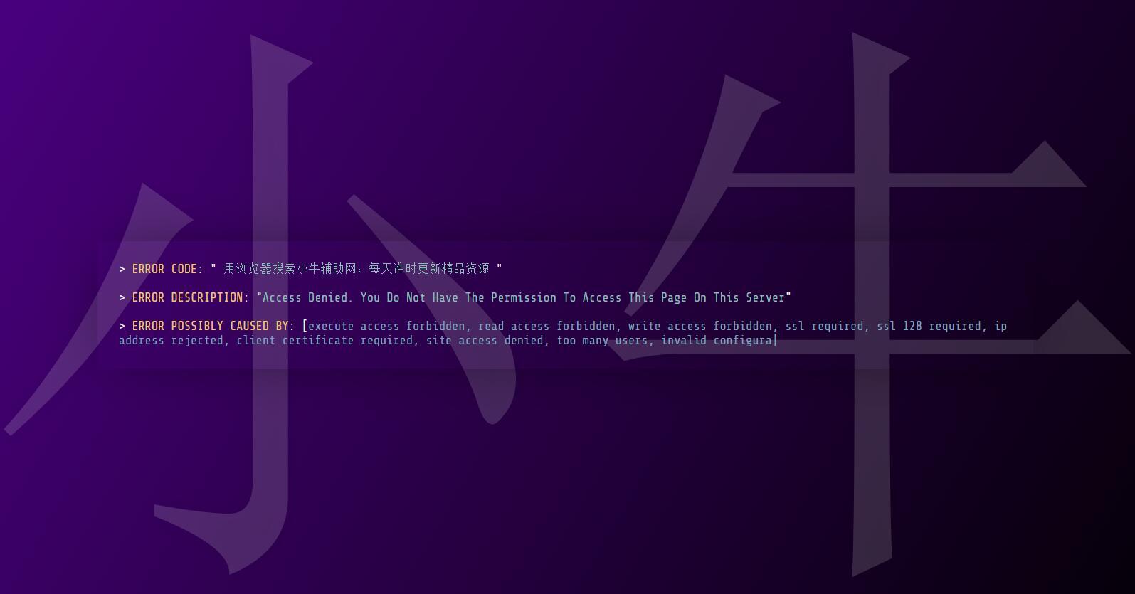 科技感十足的HTML动态源码