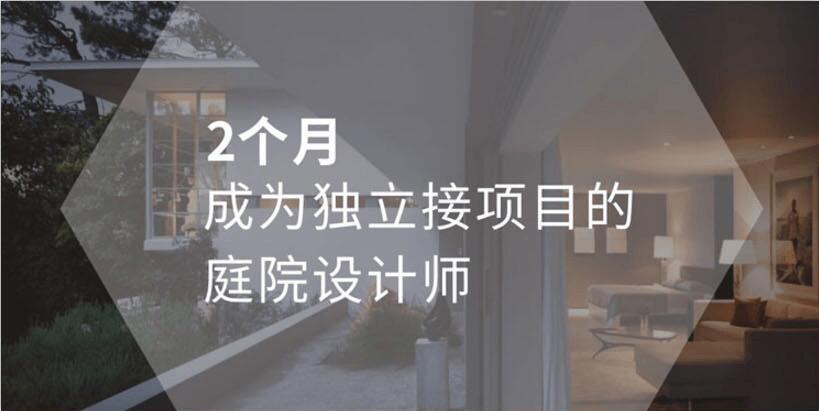 高端别墅庭院全案设计系列