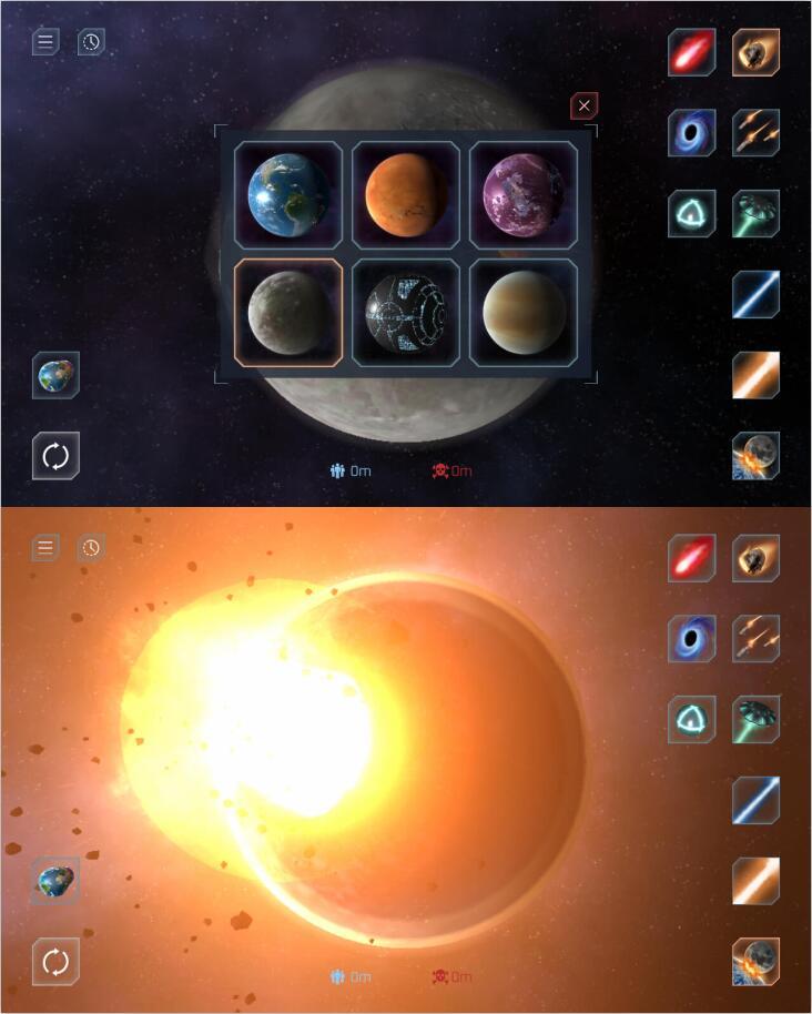 星球毁灭模拟器解锁道具版游戏