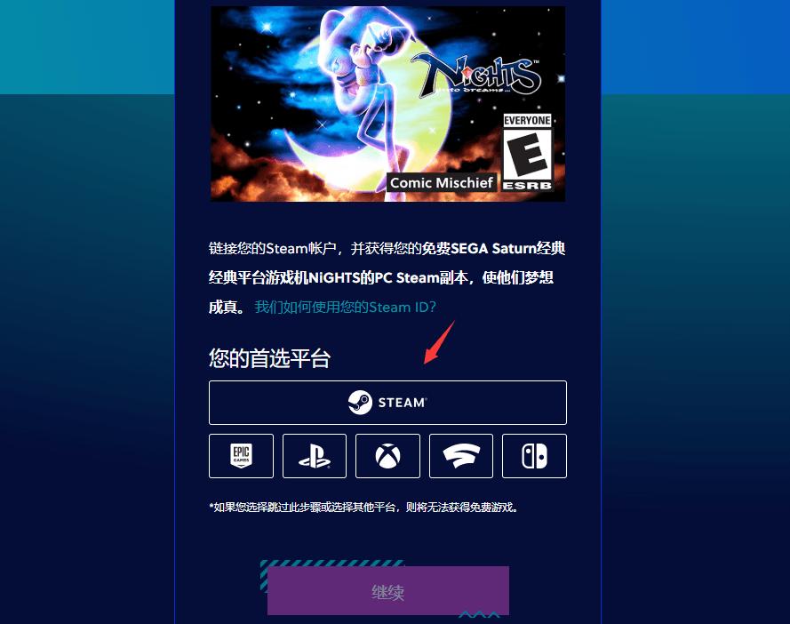 Steam免费喜+1游戏《蓝精灵入梦》