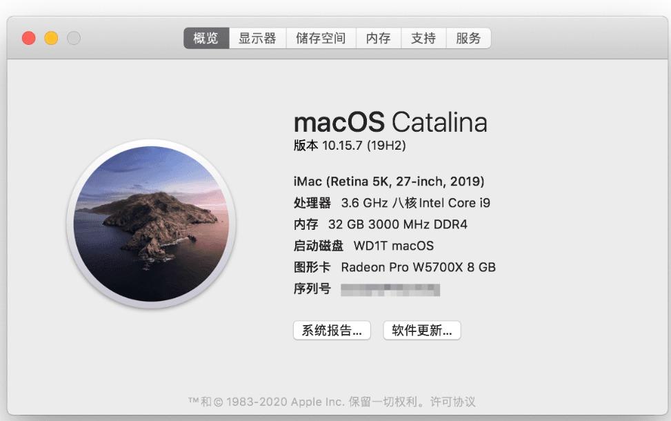 黑苹果macOS系统镜像工具