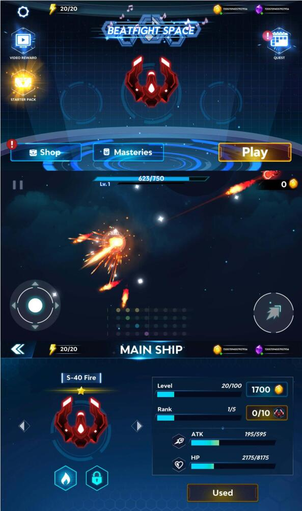 太空打击精致闯关射击游戏