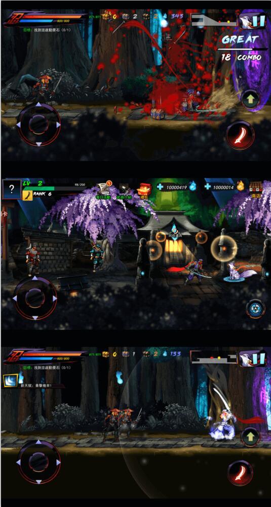 格斗游戏忍者传说已修改版游戏