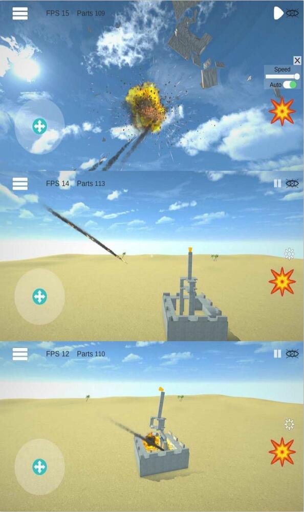 物理学爆破模拟休闲游戏