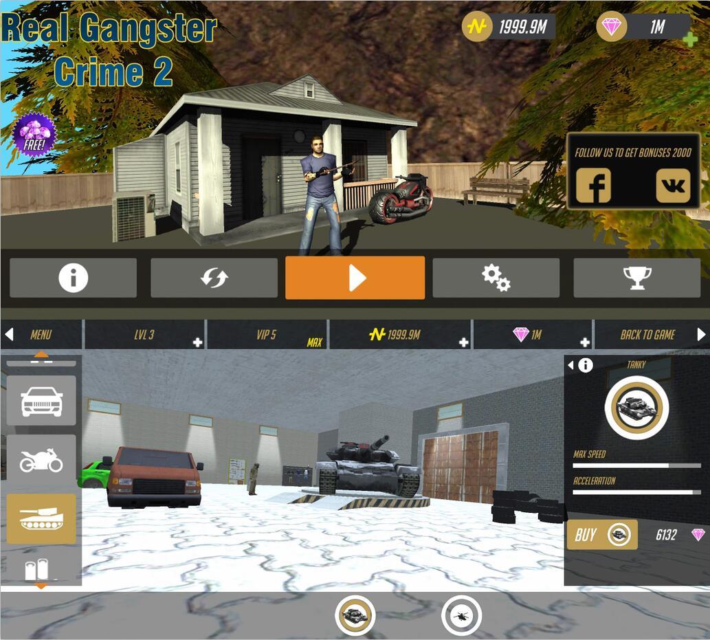 真实黑帮犯罪2网传修改版游戏