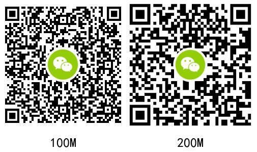 移动和粉免费领取300M流量活动