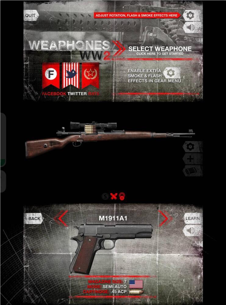 二战武器模拟枪械游戏