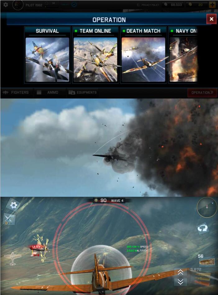 王牌中队飞行射击游戏