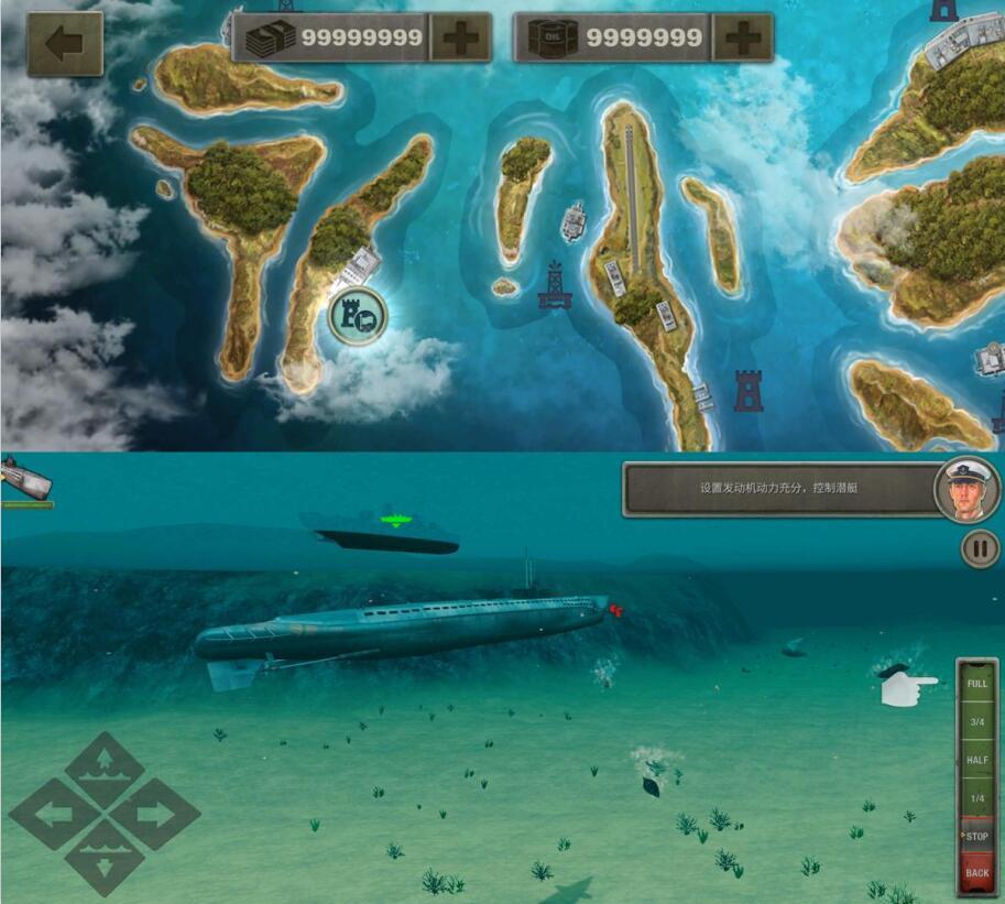 敌方水域策略经营游戏