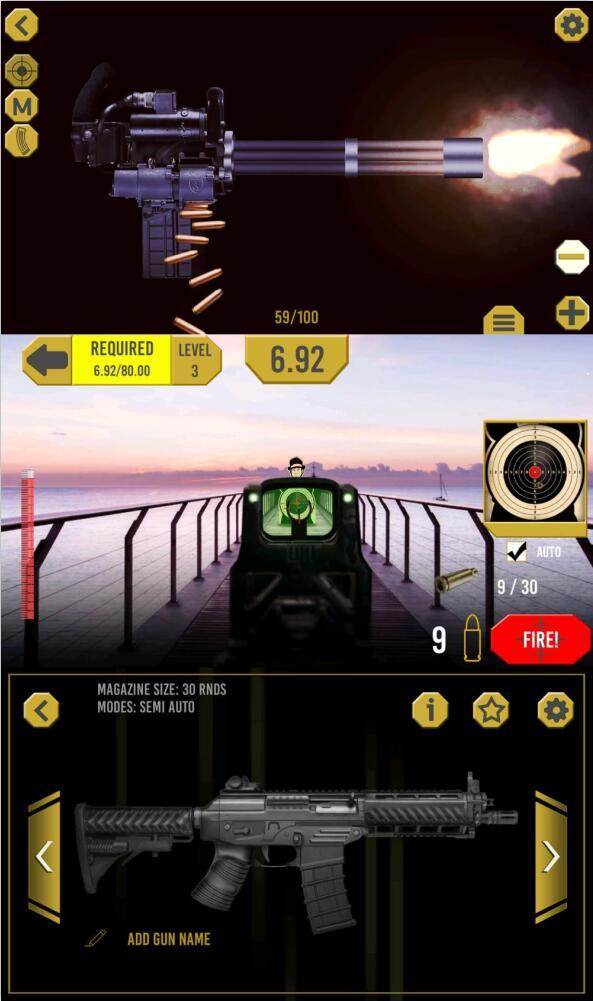 真实枪械终极武器模拟器游戏