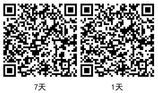 京东会员领8天芒果视频会员活动