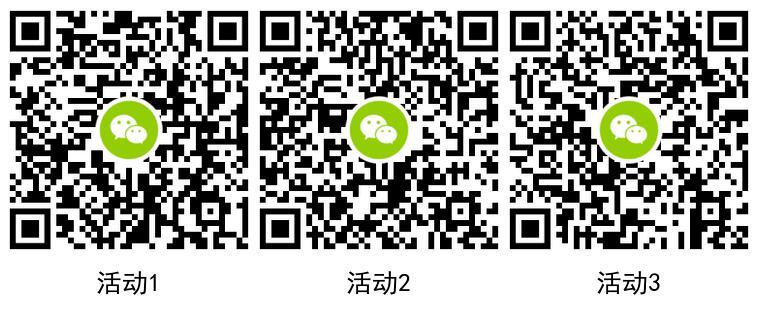 QQ截图20210116130908.jpg