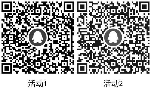 使命召唤新用户领16~26Q币活动