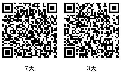 QQ音乐特邀用户领10天绿钻