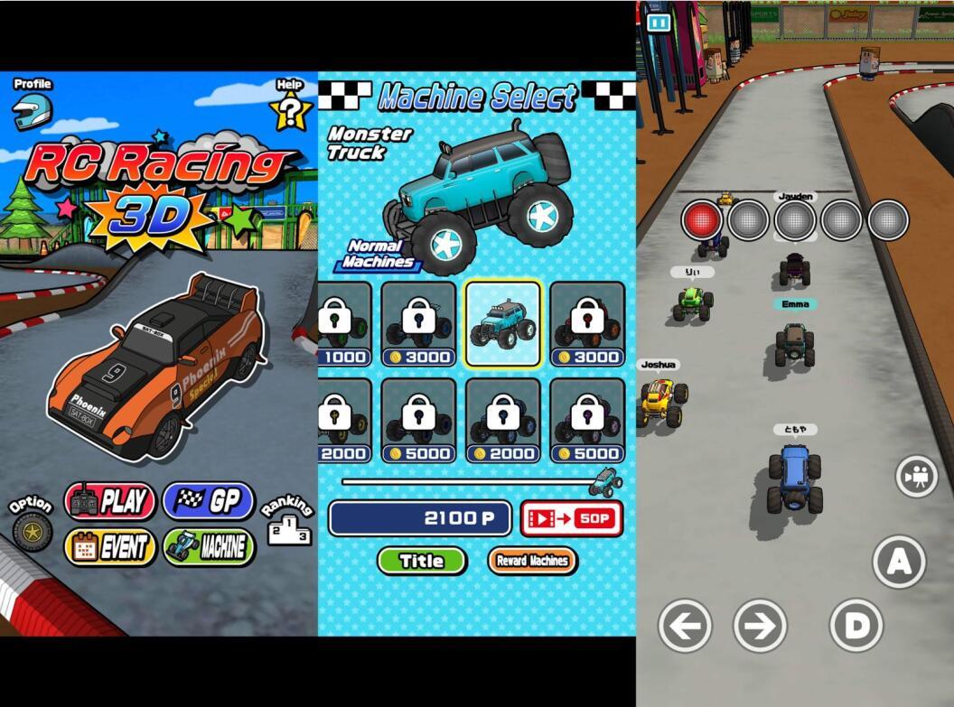 RC竞速赛车竞速赛车游戏