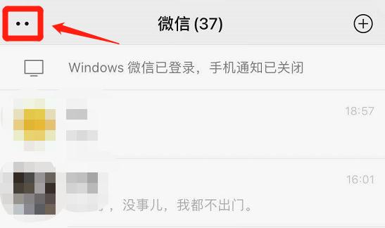 微信8.0大版本发布!速更!
