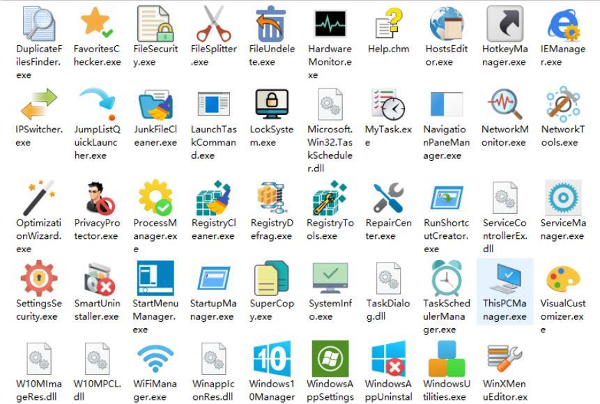 Windows10 Manager系统优化工具