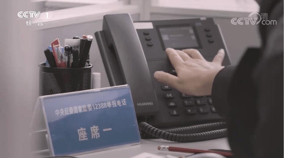央视纪录片《反腐在身边》详情