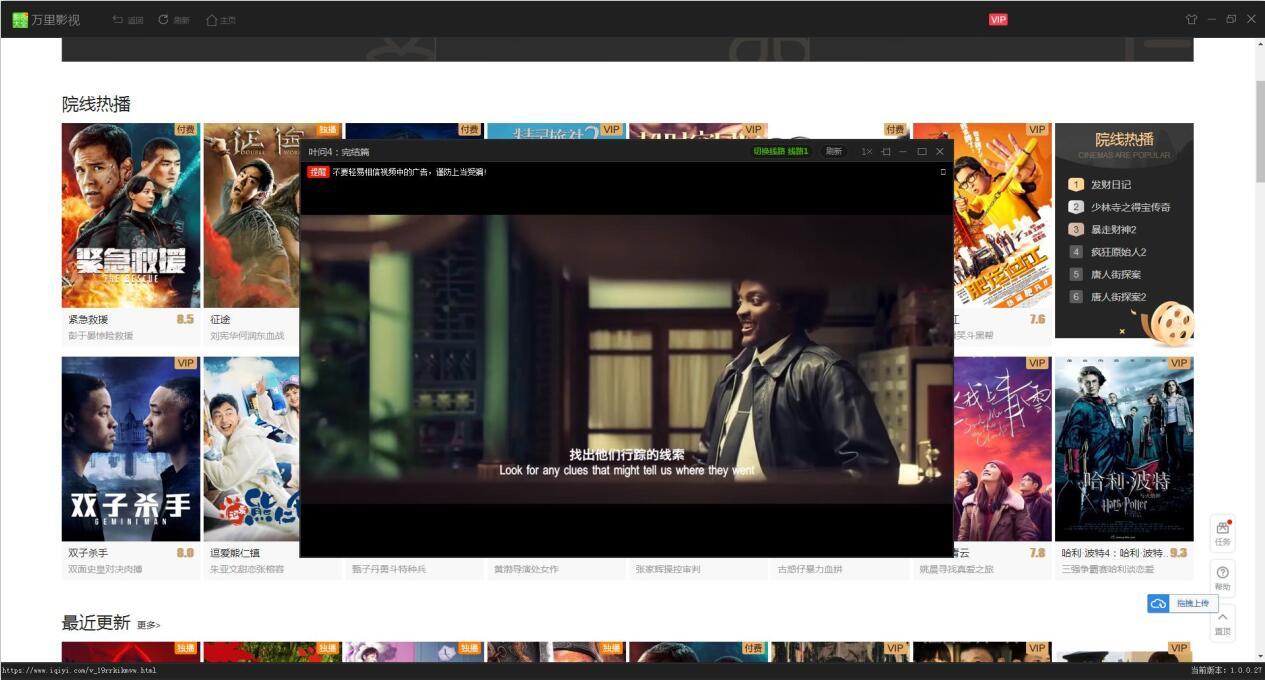 全网电影网站免VIP速度快PC版