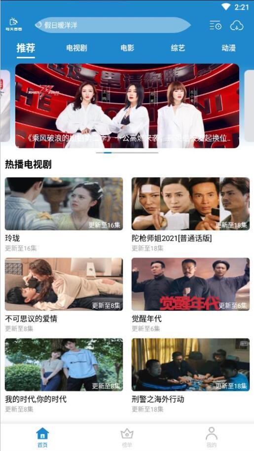 每天看看超清电影去广告版v1.0.4