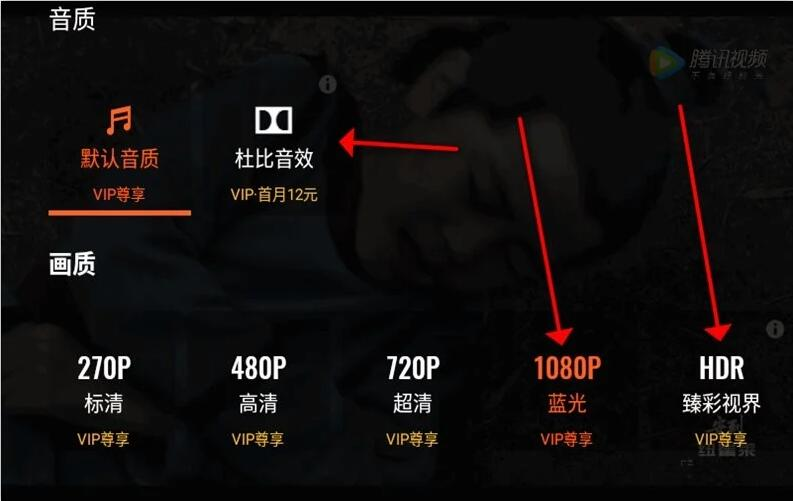 安卓腾讯视频去广告特别版v8.3.05