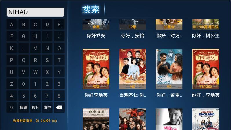 柚子影视TV免费去广告版v2.0