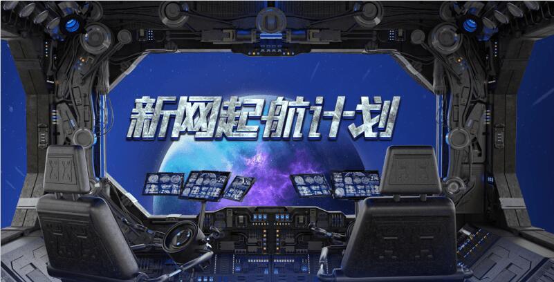 新网1元撸域名+网站+企业邮箱