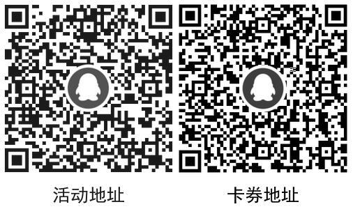 秦时明月世界抽2~10个Q币活动