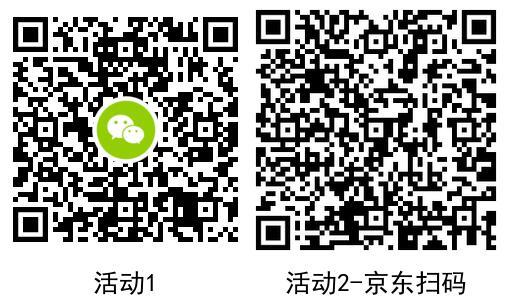 京东抽随机购物红包+京豆