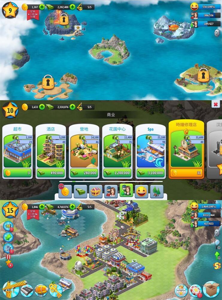 岛屿城市5模拟大亨城市建造游戏
