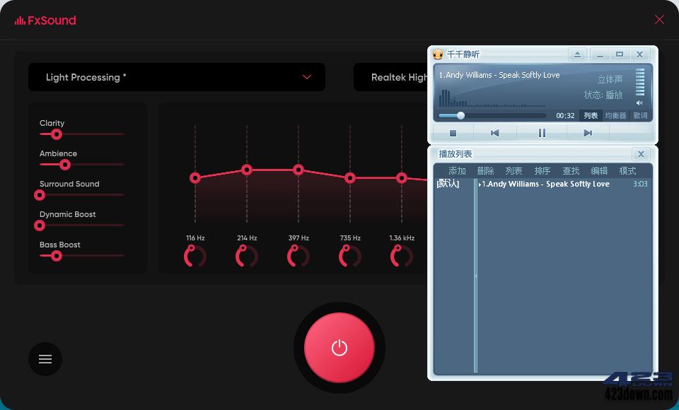 音响增强虚拟声FxSound2Pro1.1.4