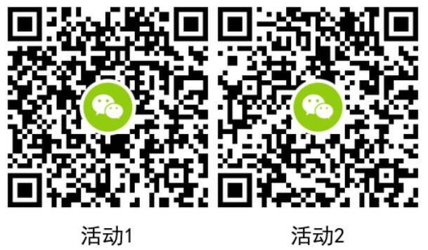 华夏基金抽0.6~2元微信红包活动
